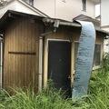 鹿児島市:倉庫解体で気持ちもスッキリ!