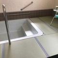 鹿児島市:浴室用畳でゆったり入浴タイム